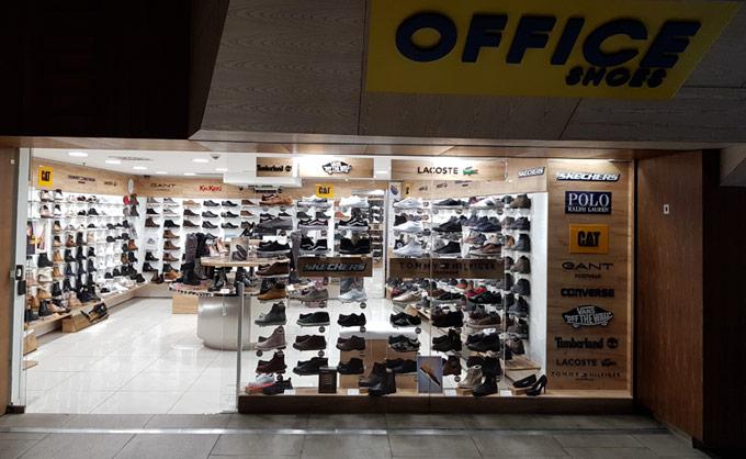 Office Shoes Sarajevo, BBI Centar
