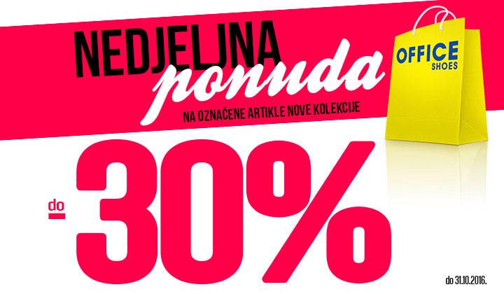 NEDJELJNA PONUDA do -30%  kolekcija Jesen Zima 2016 Office shoes Bosna